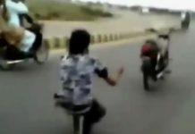 video-conduse-moto-en-patines-y-cuerda